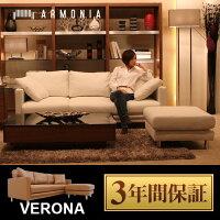 http://image.rakuten.co.jp/moromoro/cabinet/category/sofa/k-062/k-062_th01.jpg