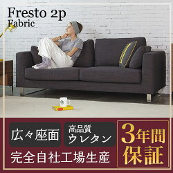 http://image.rakuten.co.jp/moromoro/cabinet/category/sofa/k-070-2p/k-070f_s01.jpg