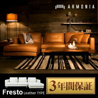 http://image.rakuten.co.jp/moromoro/cabinet/category/sofa/k-071/k-071_th01.jpg