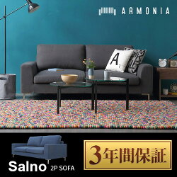 http://image.rakuten.co.jp/moromoro/cabinet/category/sofa/k-079/k-079_s03.jpg