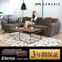 http://image.rakuten.co.jp/moromoro/cabinet/category/sofa/k-080/k-080_th01.jpg