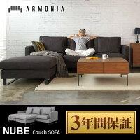 http://image.rakuten.co.jp/moromoro/cabinet/category/sofa/k-082/k-082_th01.jpg