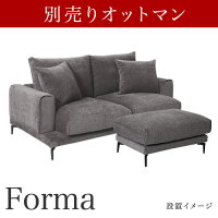 http://image.rakuten.co.jp/moromoro/cabinet/asd3/thumb/k-087_ottoman_th.jpg