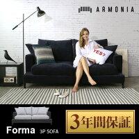 http://image.rakuten.co.jp/moromoro/cabinet/category/sofa/k-087/k-087_th01.jpg