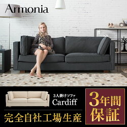 http://image.rakuten.co.jp/moromoro/cabinet/category/sofa/k-097/k-097_th01.jpg