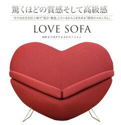 http://image.rakuten.co.jp/moromoro/cabinet/category/sofa/lovesofa/lovesofa_detail_01.jpg
