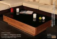 テーブルPaoraパオラ1200ブラウン