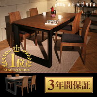 http://image.rakuten.co.jp/moromoro/cabinet/furniture/dining/101te/101t_th01.jpg