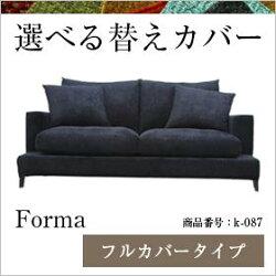 http://image.rakuten.co.jp/moromoro/cabinet/kaekaba/cf_k-087_s01.jpg