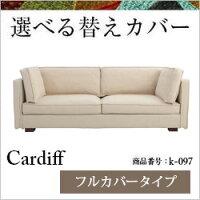 http://image.rakuten.co.jp/moromoro/cabinet/kaekaba/cf_k-097_s.jpg