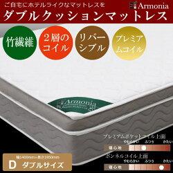 http://image.rakuten.co.jp/moromoro/cabinet/mattress/img56531843.jpg