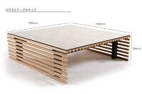 テーブル【送料無料】センターテーブル木製テーブルガラステーブルtableローテーブルOPERA木製ガラスナチュラルシンプルリビングインテリア家具北欧モダンアルモニア