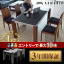 【エントリーで最大P10倍!6/24 10:00〜】ダイニングテーブルセット 【送料無料】 ダ