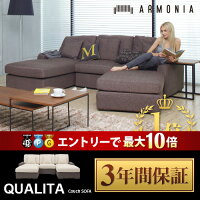 http://image.rakuten.co.jp/moromoro/cabinet/category/sofa/k-058/k-058_th01.jpg