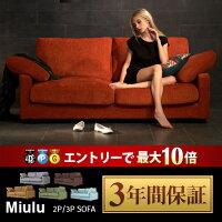 http://image.rakuten.co.jp/moromoro/cabinet/category/sofa/k-067/k-067-th.jpg