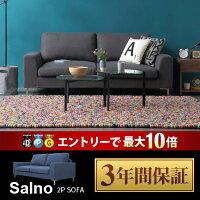 http://image.rakuten.co.jp/moromoro/cabinet/category/sofa/k-079/k-079_th01.jpg