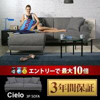 http://image.rakuten.co.jp/moromoro/cabinet/category/sofa/k-081/k-081_th01.jpg