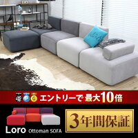 http://image.rakuten.co.jp/moromoro/cabinet/category/sofa/k-086/k-086_th01.jpg