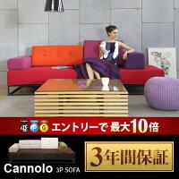 http://image.rakuten.co.jp/moromoro/cabinet/category/sofa/089/k-089_th01.jpg