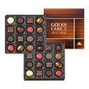 モロゾフゴールデンファンシーチョコレート32個入《期間限定チョコレート》