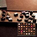 バレンタインチョコレート プレミアムチョコレートセレクション39個入/モロゾフ《2/13(日)〜2/14(月)お届け不可》
