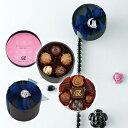 華やかなオーラを纏って、エレガントに。 バレンタインチョコレート ロブソワール(薔薇)14個(専用バッグ付)/モロゾフ《2/13(日)〜2/14(月)お届け不可》