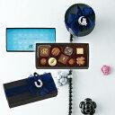 華やかなオーラを纏って、エレガントに。 バレンタインチョコレート ロブソワール(馬蹄)10個(専用袋付)/モロゾフ《2/13(日)〜2/14(月)お届け不可》