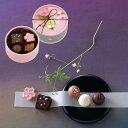 「はるうた。」たおやかで愛らしい、桜の花をイメージ。 バレンタインチョコレート 月夜桜6個(専用袋付)/モロゾフ《2/13(日)〜2/14(月)お届け不可》