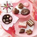 ミニローズを主役にした、心浮立つ春の花束。 バレンタインチョコレート フロレゾン9個/モロゾフ《2/13(日)〜2/14(月)お届け不可》