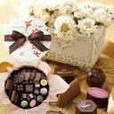 リッチなリボンで飾る、バレンタインだけのスペシャルな味わい。 バレンタインチョコレート スペシャルセレクション20個(専用バッグ付)/モロゾフ《2/13(日)〜2/14(月)お届け不可》