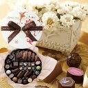 リッチなリボンで飾る、バレンタインだけのスペシャルな味わい。 バレンタインチョコレート スペシャルセレクション39個(専用バッグ付)/モロゾフ《2/13(日)〜2/14(月)お届け不可》