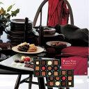 バレンタインチョコレート ロイヤルタイムチョコレート24個入/モロゾフ《2/13(日)〜2/14(月)お届け不可》