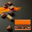 モロゾフ バレンタインチョコレート2013 ファンシーチョコレート 7個入《お届け日は2/12(火)まで》