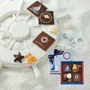モロゾフ 2/6(水)9:00〆切 バレンタインチョコレート2013 シャイニングコースト 10個入《お届け日は2/12(火)まで》