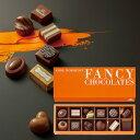 モロゾフ バレンタインチョコレート2013 ファンシーチョコレート 15個入《お届け日は2/12(火)まで》