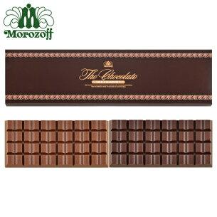 モロゾフ ザ・チョコレート