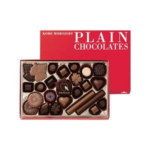 モロゾフ プレーンチョコレート バレンタイン