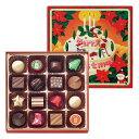 モロゾフクリスマスファンシーチョコレート16個入