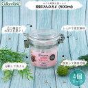 星硝 密封ビン0.5L × 4個セット  セラーメイト ソーダガラス 脱気機能つき 透明 ガラス製 シンプル 広口 密閉瓶 オールステンレス 分解可能