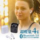 イヤホン Bluetooth ワイヤレス TWS 5.0 i...