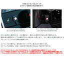 BLITZ ブリッツ スロコン THROTTLE CONTROLLER FULL AUTO PLUS スクランブルスイッチ 【14798】