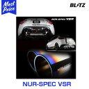BLITZ ブリッツ マフラー NUR-SPEC ニュルスペック VSR HONDA N-BOXスラッシュ【63519V】