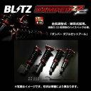 BLITZ ブリッツ 車高調 サスペンションキット DAMPER ZZ-R ダンパー ダブルゼットアール VAB WRX STI 【92334】