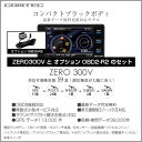 COMTEC コムテック レーダー探知機 ZERO 300V と オプション OBD2-R2 セット 【ZERO300V/OBD2-R2】