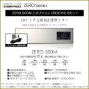 COMTEC コムテック レーダー探知機 ZEROシリーズ 【ZERO 500M】 + 【OBD2-R2】 セット