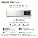 COMTEC コムテック レーダー探知機 ZEROシリーズ 【ZERO 500M】 OBD2対応&完全無料ダウンロードモデル