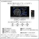 COMTEC コムテック レーダー探知機 ZERO 600V 【ZERO600V】
