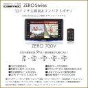 COMTEC コムテック レーダー探知機 ZEROシリーズ 【ZERO 700V】 OBD2対応&完全無料ダウンロードモデル