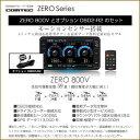 COMTEC コムテック レーダー探知機 ZEROシリーズ 【ZERO 800V】 + 【OBD2-R2】 セット