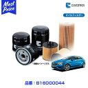 【輸入車用オイルフィルター】 CWORKS シーワークス 高性能オイルフィルター 【B160G0044】 Mercedes Benz メルセデスベンツ A(W176)/C(W204/205)